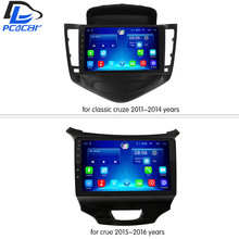 3G/4G net navigation dvd android 6.0 system stereo For chevrolet cruze 2011-2014 2015 2016 years car gps multimedia player radio