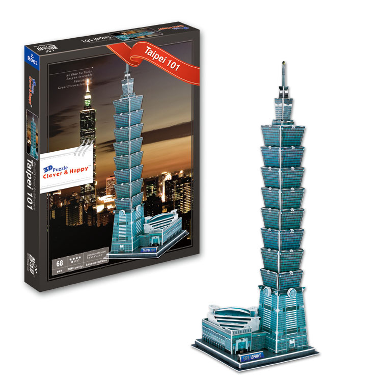 Candice guo 3D paper puzzle assemble model DIY toy Taipei 101 China Taiwan edifice building birthday gift christmas present 1pc(China)