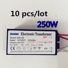 купить 10pcs/lot High quality Halogen driver 250W 220V-12V Transformer power supply Halogen Lamp Electronic metal cover 3 year warranty по цене 3151.05 рублей