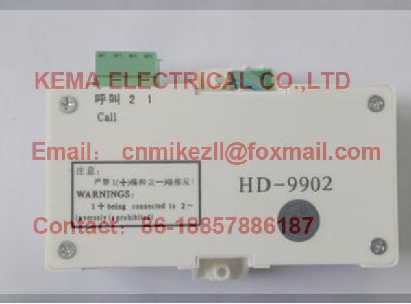 KONE Elevator five-party intercom HD-9902