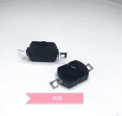 1000pcs push button Switch 1712KD 30V 1A flashlight switch LOCK 17 12 9 5mm Table lamp