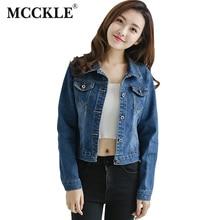 MCCKLE 2017 Autumn Women's Jean Jackets Korean Short Casual Slim Denim Jacket Women Coat Long Sleeve Outerwear dames jassen