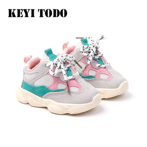 2018 Autumn New baby soft bottom sneakers Korean version of fashion front strap daddy shoes 0-2 year old baby toddler shoes C361