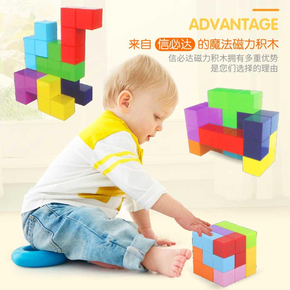 Blocchi magnetici Magnetico Cubo Magico Blocchi Giocattolo Educativo di Apprendimento Cubo Anti-stress Giocattolo Per I Bambini Delle Ragazze Dei Ragazzi di Colore Casuale