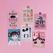 Японские Ретро комиксы стиль негабаритных стикер стены комнаты украшения стикер руки счета книги карты открытки украшения