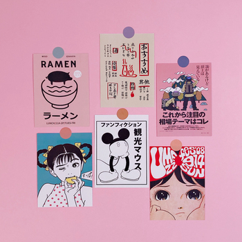 Japanese Retro Comic Book Style Oversized Sticker Room Wall Decoration Sticker Hand Account Book Card Postcard Decoration wine country postcard book