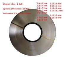 1 кг/Толщина рулона 01 мм 02 015 012 никелированная сталь ленточная
