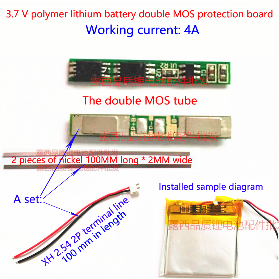 1 Set 3.6V 3.7V Polymer Lithium Battery, Double MOS Protection Board, 3.7V Battery Protection Board, Universal Protection Board