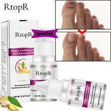 RtopR Fungal Nail Treatment Essence Nail Foot Whitening Toe