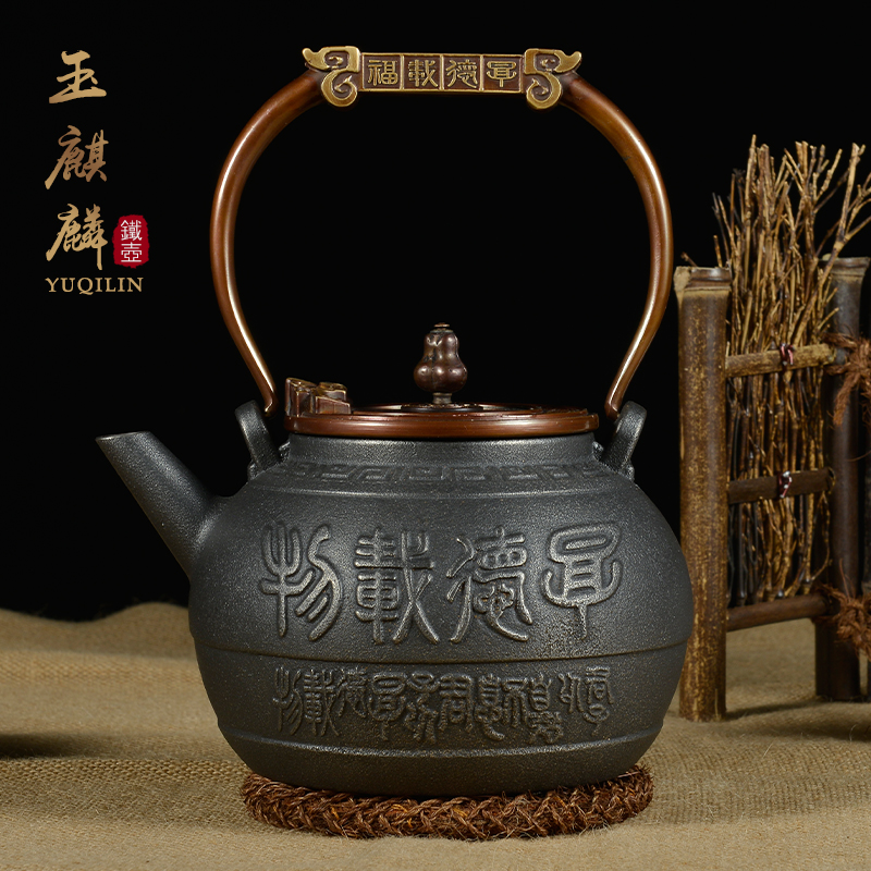 1.3L Great Virtues Promote Growth Uncoated Japanese Cast Iron Teapot With Brass Handle Pure Iron Kettle Health Tea Set1.3L Great Virtues Promote Growth Uncoated Japanese Cast Iron Teapot With Brass Handle Pure Iron Kettle Health Tea Set