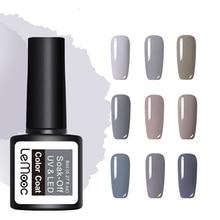LEMOOC 8ml  Nude Color Nail Gel Polish 27 Colors Soak Off LED UV Gel Gray Series Nail Varnish Long Lasting Nail Art Lacquer