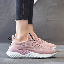 Hot Sale Summer Sport Shoes Woman Air Cushion Running Shoes for Women Outdoor Summer Sneakers Women Walking Jogging Trainers crocodile summer women height beach sneakers outdoor soft walking shoes women leisure sandals femme light cushion sport shoes