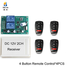 433MHz WirelessRemote Control Switch DC 12V 2CH Relay Receiver Module For Light Lamp Switch or Garage Door Opener 4 Button недорого
