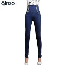 Женская высокая талия джинсовой узкие джинсы карандаш брюки кнопки fly узелок длинные брюки женский Бесплатная доставка