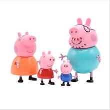 Свинка Пеппа Семья Джордж папа паж мама фигурка оригинальная Pelucia знаменитая Peppa аниме игрушки Дети День рождения Рождественский подарок игрушка
