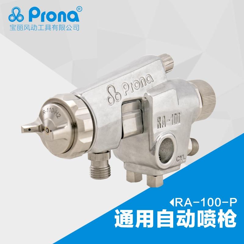 Prona RA-101 RA-100 automaatne pihustuspüstol, värvipüstol RA101 - Elektrilised tööriistad - Foto 3