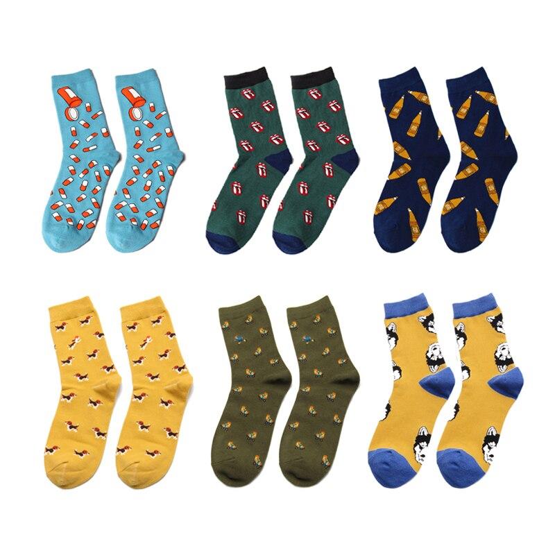 Weird Socks 6