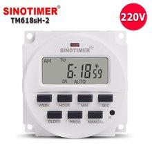 Interruptor eletrônico programável e digital, temporizador diário, fonte de alimentação, 7 dias, iluminação semanal, intervalo de 1 segundo, 5v/12v/110v/220v