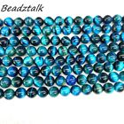 Natural Stone Beads Blue Zircon Color Tiger Eye Smooth Round Stone 6 mm 8 mm 10 mm DIY Jewelry Making