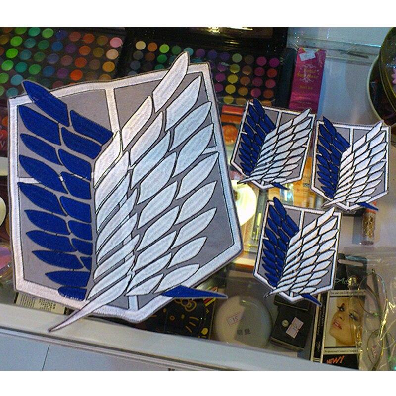 4 pièces/ensemble attaque sur Titan enquête Corps ailes tissu autocollants Anime Ver. Emblème de Corps Recon Shingeki sans Badges bleus kyojin Cosplay