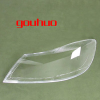 For Skoda Octavia 12 14 Headlight Cover Headlight Shell Mask Boutique Transparent Cover 2pcs