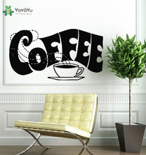 YOYOYU Wall Decal Vinyl Art Home Sticker Kitchen Cafe Decor Coffee Mural Removeable Poster YO565