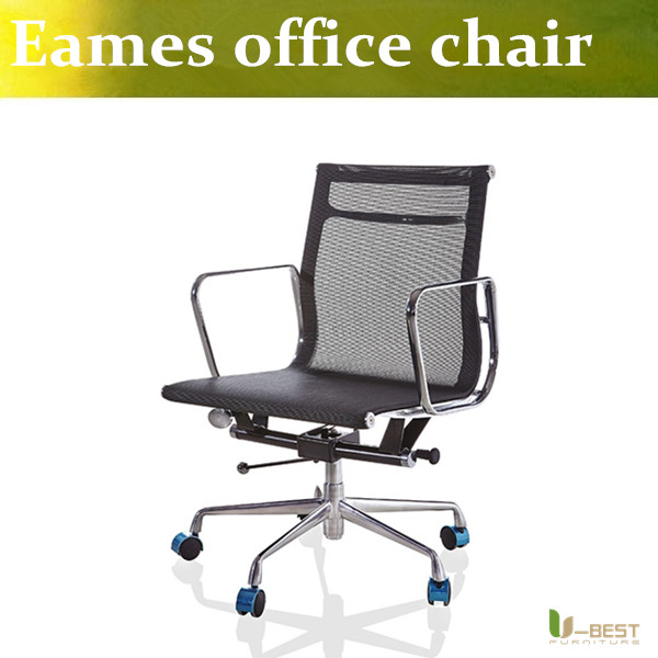 U-BEST modern design low back mesh office chair,Aluminum Group Management Chair with Pneumatic Lift, Emes Style Office Chairs knowledge management and organizational design