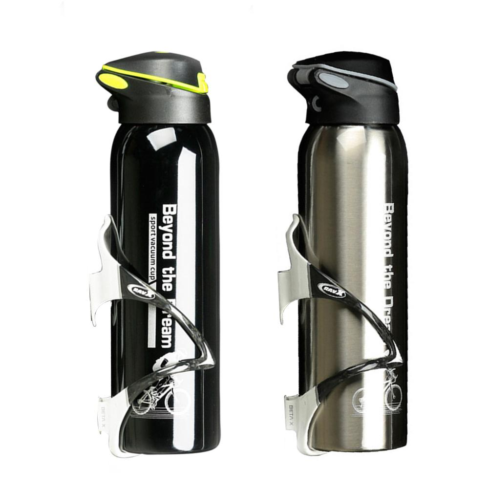 Insulated Water Bottle Bicycle Cycling Water Cup Kettle with Holder Rack New US