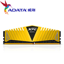 ADATA Memory RAM DDR4 3200Mhz 8g For PC Desktop  computer dram ddr4 High frequency