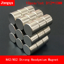 Jtengsys 10PCS D12*10mm N42 N52 round Strong Neodymium NdFeB magnets magnet 12X10MM