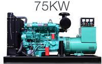Энергопотребление в режиме ожидания 75kw дизель генератор/дизель генератор 10 часов базе топливного бака для дома hotel больницы