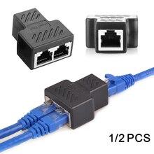 1 ถึง 2 Ways RJ45 Ethernet LAN Network Splitter อะแดปเตอร์คู่พอร์ต Coupler Extender อะแดปเตอร์ปลั๊กอะแดปเตอร์