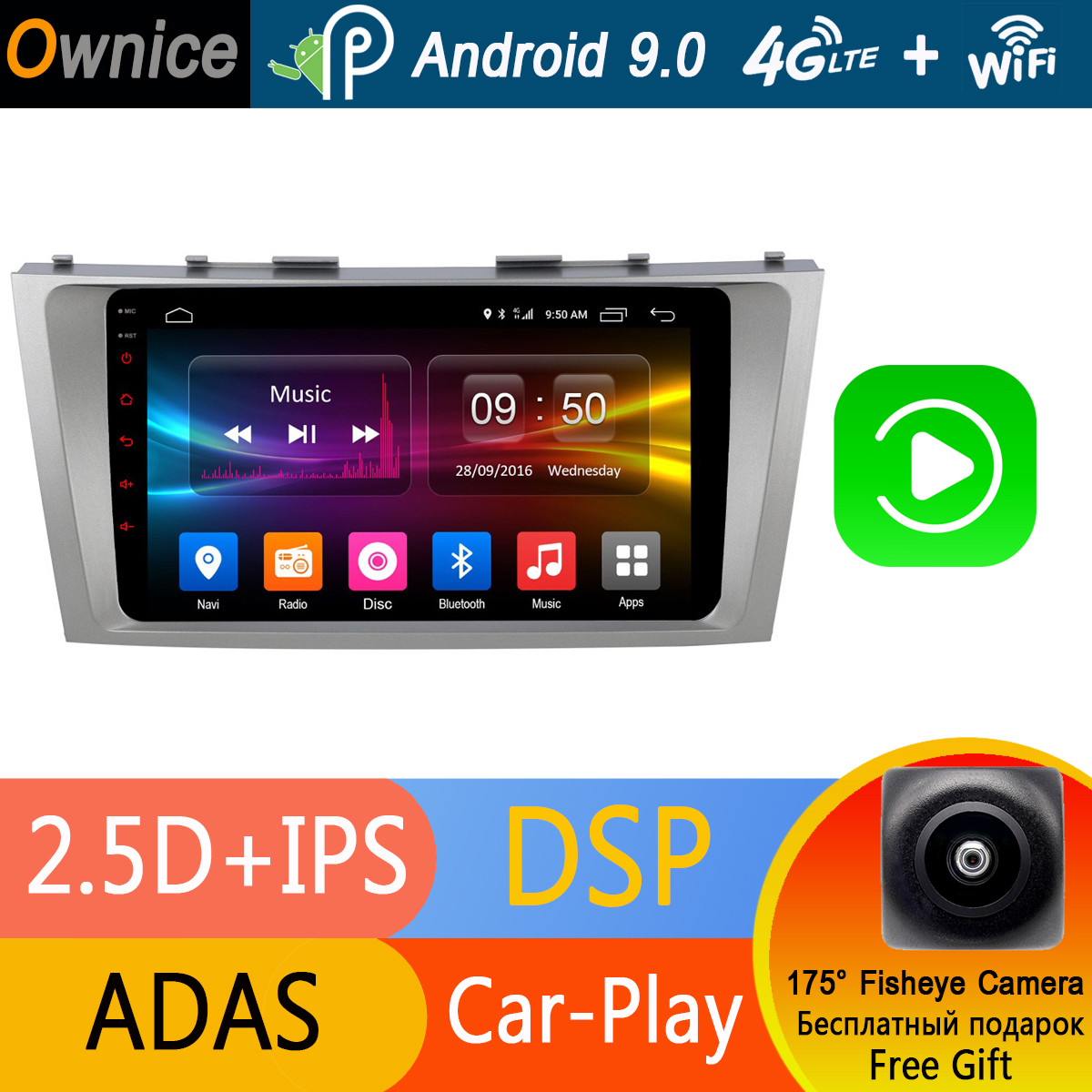 8 Core 9 IPS Android 9 0 4G RAM 32G ROM Car DVD GPS Navigation Player