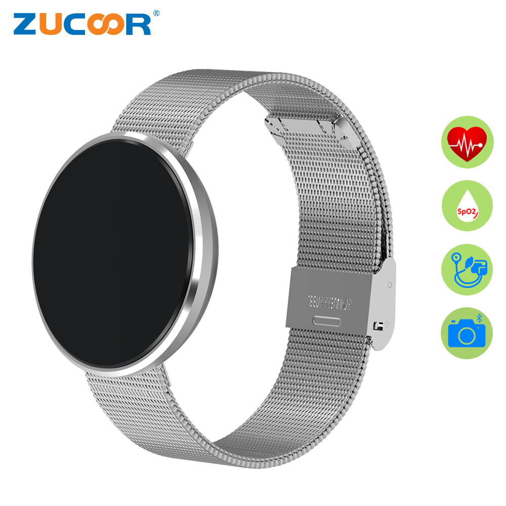 h band fitness tracker manual