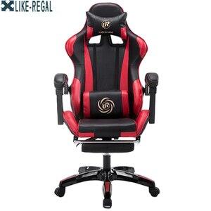 Image 3 - Como cadeira de regal boss/escritório/esponja inflável de alta densidade/pode se deitar/360 graus pode ser cadeira giratória/de computador