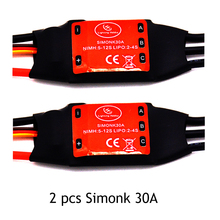 2pcs Simonk 30A Brushless 450 multicopter Motor Speed Controller ESC