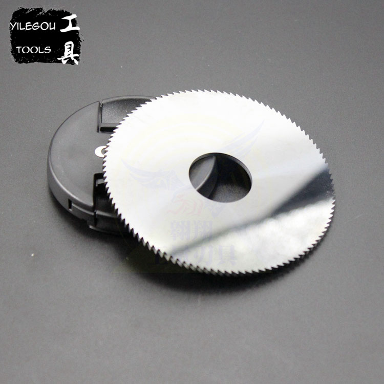 2pc PILANA 63 x 0.5 x 16mm 64T HSS Slitting Saw Disc