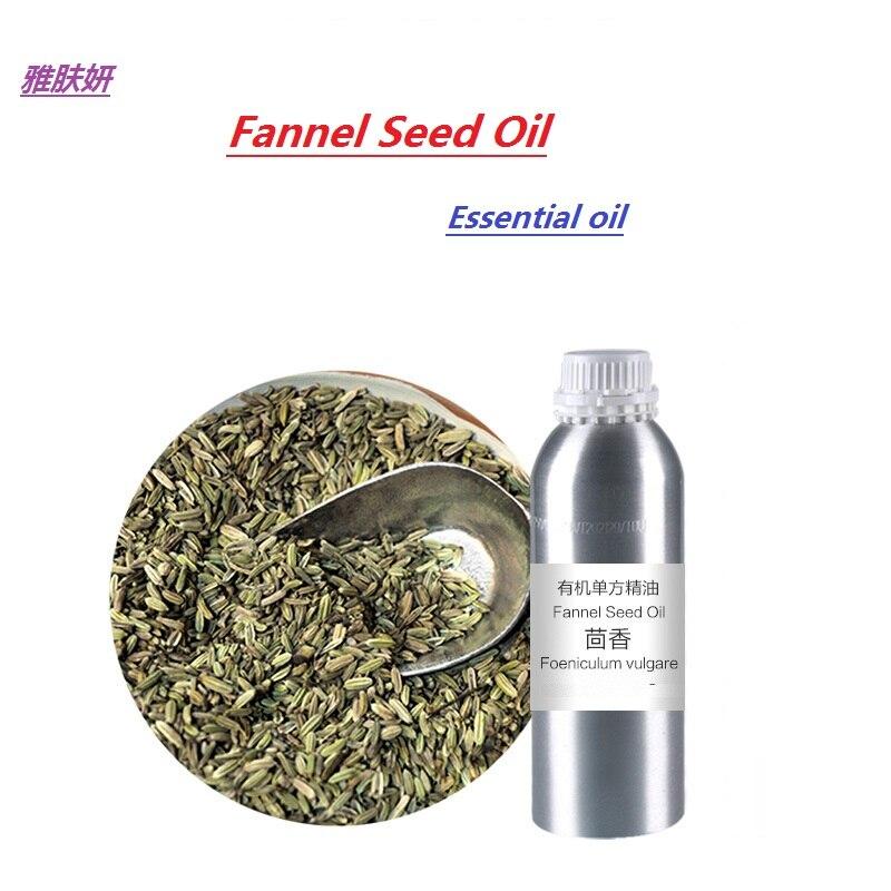 Huile de massage 50g-10g/bouteille huile essentielle de graines de fenouil huile végétale et végétale pressée à froid huile de soin de la peau livraison gratuite