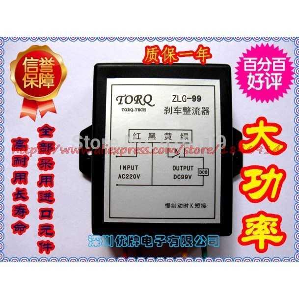 משלוח חינם ZLG-99, ZLG-170, ZLG99, ZLG170, כוח בלם מיישר, נפח קטן יותר מאשר סיגריות מקרה