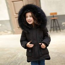 HSSCZL girls down jackets 2019 new girl kids child infant down coat outerwear overcoat children's clothing winter thicken 4-10Y(China)