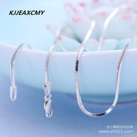 KJJEAXCMY 925 sterling silver Thai jewelry Thai crafts Quartet snake bone chain men and women models