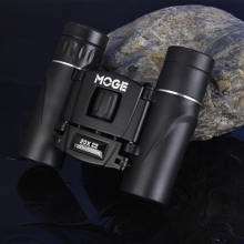 Night vision 20×22 Zoom Optical Military binoculars High-power telescope hunting telescope Day and night binoculars