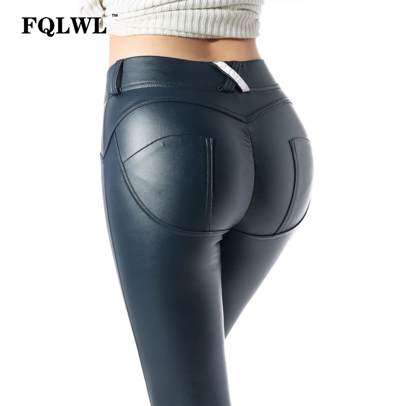 FQLWL Plus Sizes PU Leather Pants Women Elastic Waist Hip Push Up Black Sexy Female Leggings Jegging Casual Skinny Pencil Pants 8
