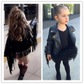 Kids PU Leather Jacket&coat  Winter 2016 Ins New zipper lace  Dresses Children Outerwear Baby Girl Clothings Fashion&cool Retail