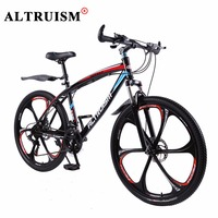 Altruism Bicycles Q1 Men Women High Quality Mountain Bike 24 Speed 26 Inch Double Disc Brake