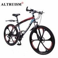 Altruism Bicycles Q1 Men Women High Quality Mountain Bike 24 Speed 26 Inch Double Disc Brake