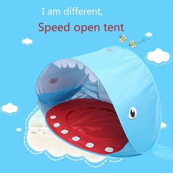 Camping Sunshade Awning Outdoor Toys Shark Shape Play Tent Beach Tent UV-protecting Speed Open Baby Sunshelter Pool Gift For Kid 240 240 180cm 2doors 2windows beach sunshade outdoor camping tent suitable for 3 4 5persons pergola awning