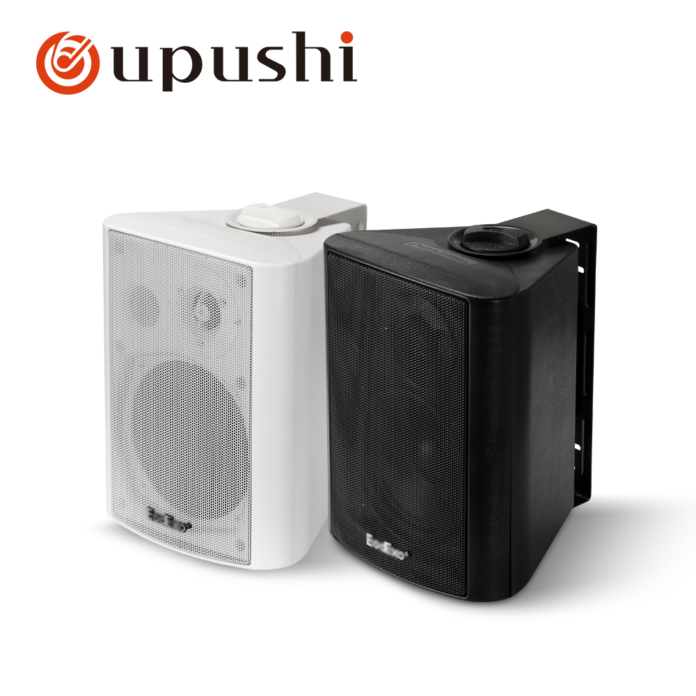 Best Wall Mount Speakers 20w, 40w Pa Sound System 6.5 Inch Full Range Loudspeakers Oupushi Pa System 2 Way Powered Speakers