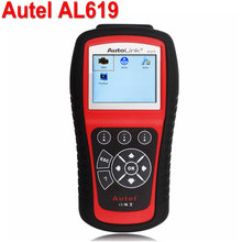 DHL Freies AUTEL AutoLink AL619 ABS/SRS + OBDII KANN Diagnosewerkzeug Auto Link Autel AL619 Auto Codeleser-scanner Update Online