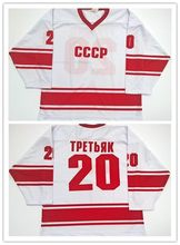 c00c5029ff8 Russian CCCP Vladislav Tretiak VIACHESLAV FETISOV Hockey Jersey Embroidery  Stitched Customize any number and name Jerseys